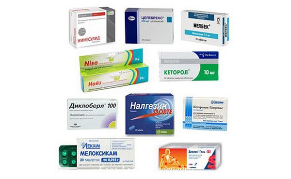 Чтобы устранить боль, можно принять обезболивающие препараты