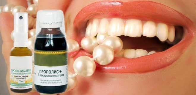 Как прополис влияет на зубы и эмаль