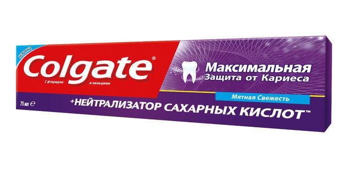 КОЛГЕЙТ
