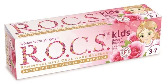 R.O.C.S. для детей