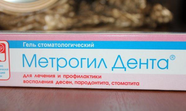 Гель стоматологический «Метрогил Дента»