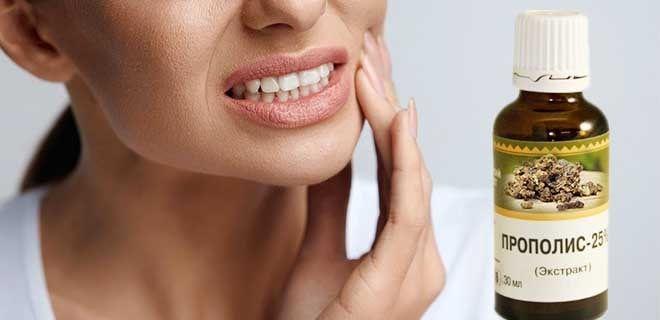 Настойка прополиса для лечения кисты зуба