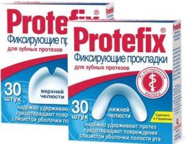 Виды других фиксирующих средств для зубных протезов