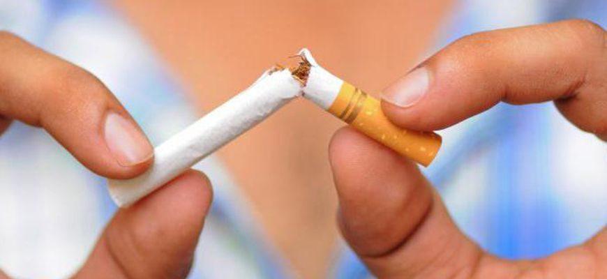 Можно ли курить