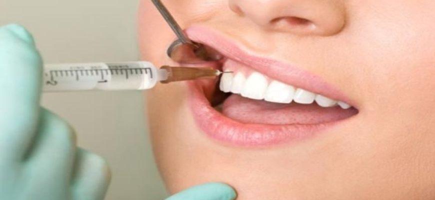 Обезболивающее при удалении зуба